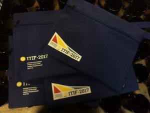 Конференц-сумки с логотипом 2