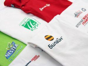 Печать логотипов на одежде 3