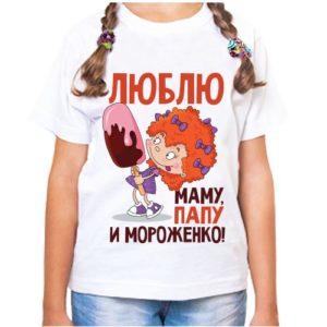 Печать на детской одежде 2